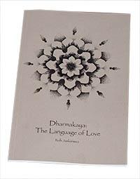 dharmakaya_200